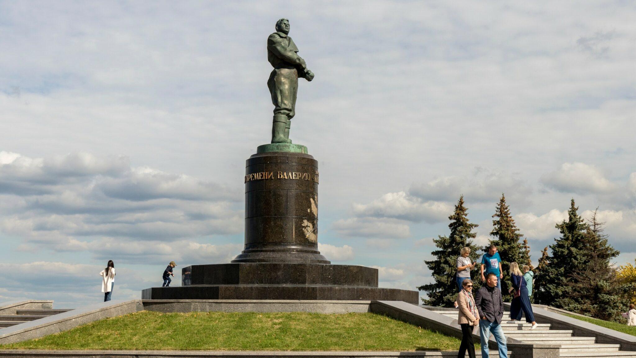 Monuments futuristes yougoslaves